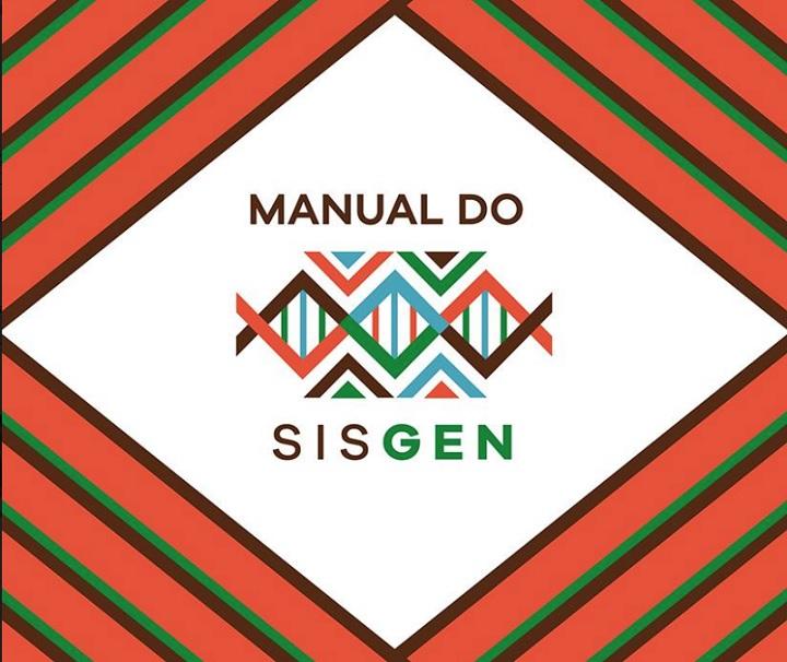 """Imagem de losango branco, rodeado por vários de cor laranja e verde, com a frase """"manual do sisgen"""" no meio"""